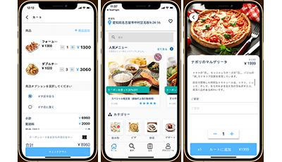 デリバリーアプリ